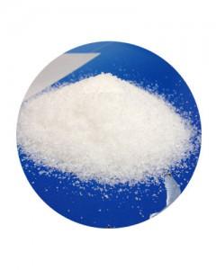 聚丙烯酰胺絮凝剂介绍
