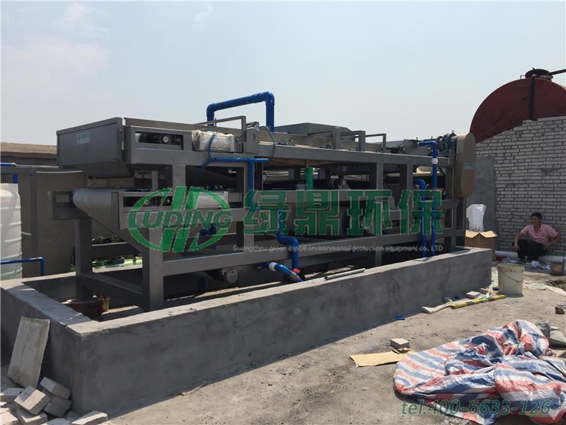 江西带式压滤机处理化工污泥泥浆案例