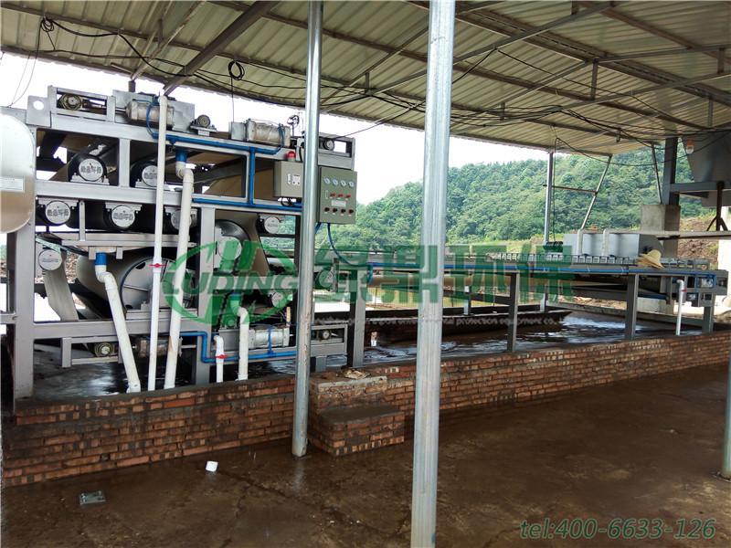 湖南湘潭磷矿厂带式压滤机处理泥浆工程案例