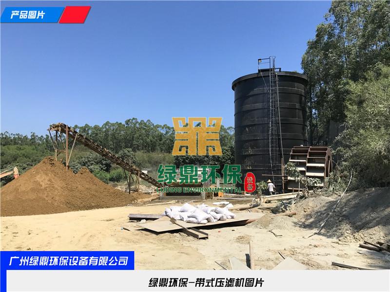 矿山泥浆带式脱水机,100吨/天强碱软化塑料丝废水处理项目