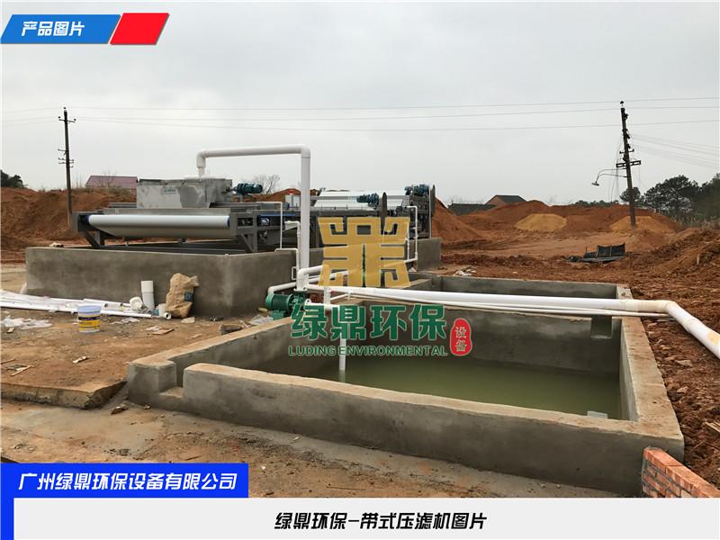高压压滤机,30吨/天玻璃加工氢氟酸废水项目