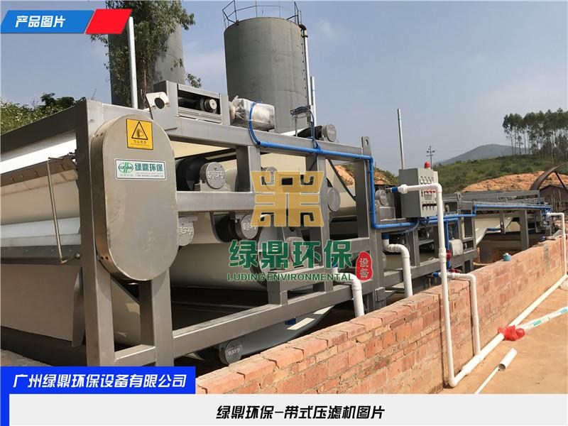 转鼓浓缩泥浆脱水一体机,2000人工地生活污水处理项目