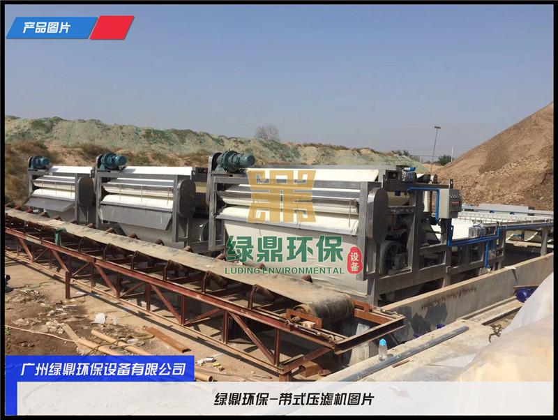 带式压滤机 大型沙场泥浆处理设备 沙场用压滤机
