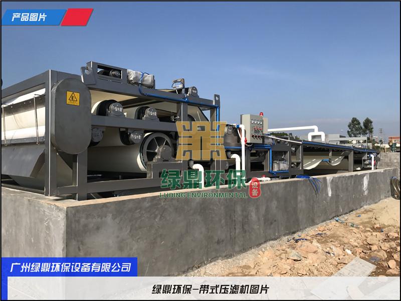建筑打桩带式压滤机 LDFT 重型压滤机