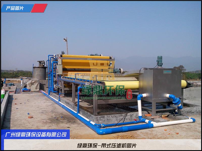 三网浓缩型带式压滤机 LDFT 分体重型压滤机