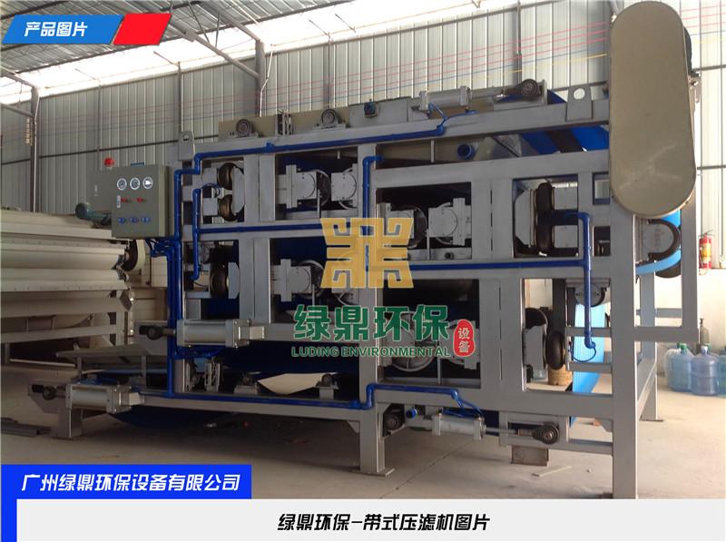 带式压滤机 LDDY 4组强力压榨型 果蔬榨汁设备