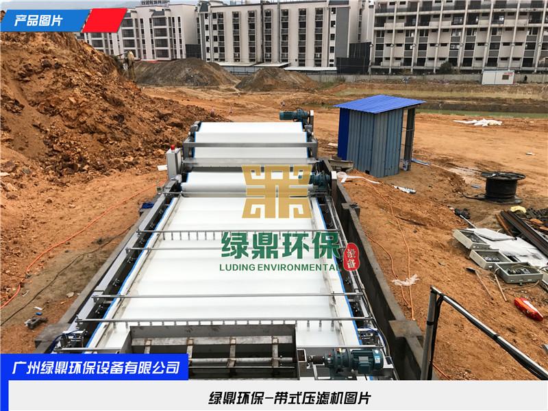 泥浆脱水干化设备,30吨/天含苯乙烯的废水处理环保工程