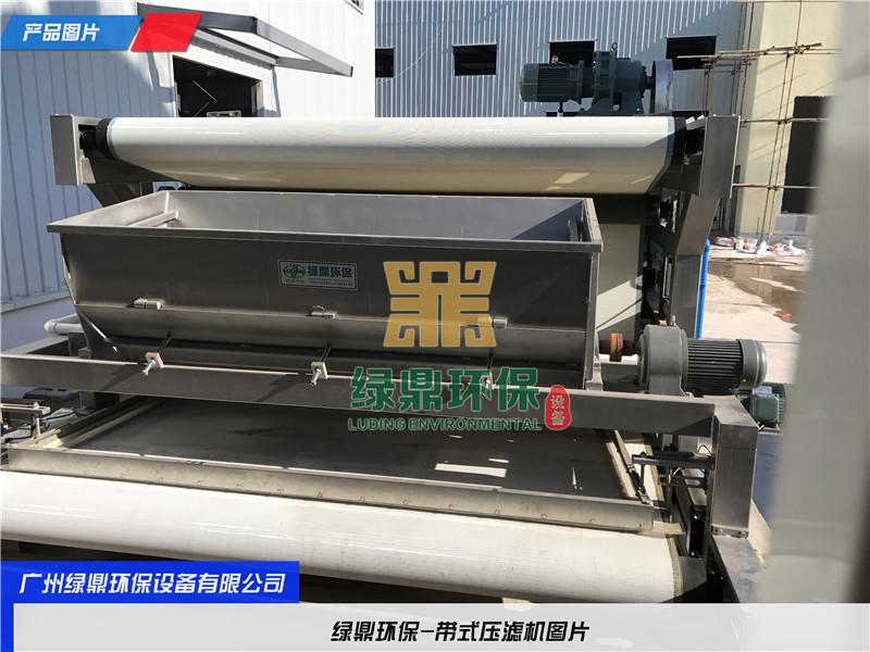带式压滤机 LDDY 强力对压压榨机型 果蔬榨汁专用设备