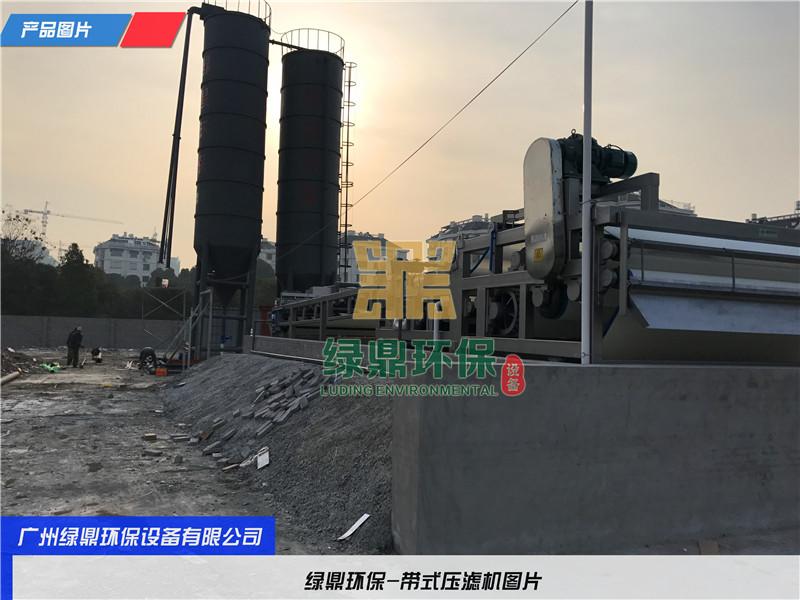 地铁泥浆用带式压滤机 工地泥浆处理 地铁泥浆处理 带式污泥压滤机