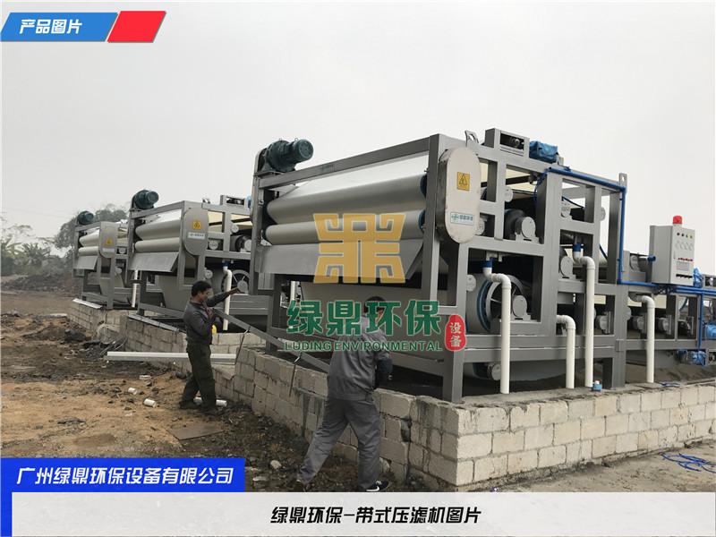 泥浆浓缩带式脱水一体机,40-50吨/天胶带生产废水处理环保工程